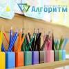 Занятия по математике