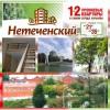 Квартиры-студии в Центре города Харьков