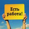 Бесплатная вакансия в Словакии (контроль качества на завод)