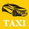 Такси в городе Актау, в любую точку по Мангистауской области.