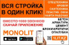 Бетон Арматура Цемент Пеноблок
