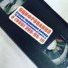 Оцифровка видеокассет кинопленки