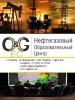 Курсы нефтегазового и делового английского языка