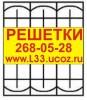 Железные решетки на окна, решетки железные цены в Екатеринбурге