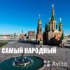 Автобусный тур из Екатеринбурга Казань - Чебоксары - Нижний Новгород -