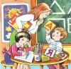Коррекционно-развивающие занятия для дошкольников