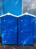 Новая туалетная кабина Ecostyle по доступной цене