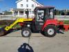 Услуги мини-трактора