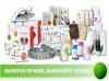 Продукция Бады Vision - Комфортный путь к здоровью и касоте!