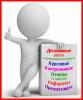 Дипломные, Курсовые, контрольные работы. Отчеты по практике.и др.