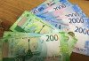 Помощь в оформлении кредита на адекватных условиях, по договору.