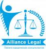 Палата юридических консультантов «Alliance legal» приглашает юристов