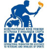 Международный фонд помощи ветеранам и инвалидам спорта IFAVIS