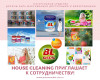 Компания «House cleaninG»