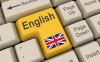 Английский перевод