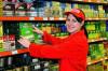 Срочно требуется сотрудник с опытом продавец-кладовщик