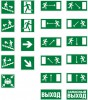 Изготовление планов и знаков эвакуации по ГОСТу