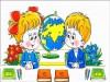 Подготовка к школе детей с 5-6 лет.