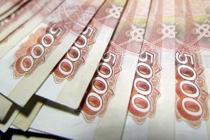 Помогу получить кредит владивосток хочу взять i кредит