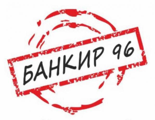 Помогу взять кредит в банке тюмень кредит банка россии под залог ценных бумаг