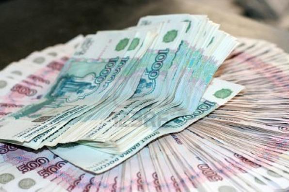 кредит за откат ставропольонлайн кредит сбербанк оформить сейчас на карту без отказа быстро до 1000000